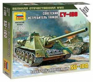 Сборная модель ZVEZDA Советский истребитель танков СУ-10014
