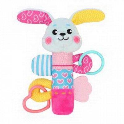 Магазин игрушек. Огромный выбор для детей всех возрастов — Погремушки, подвески и прорезыватели — Погремушки