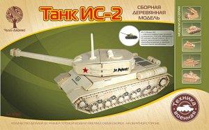 """Сборная деревянная модель Чудо-Дерево Военная техника Танк ИС-2""""78"""