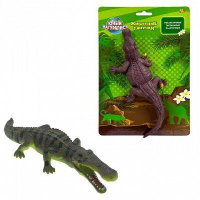 Магазин игрушек. Огромный выбор для детей  всех возрастов! — Фигурки животных, насекомых, динозавров — Фигурки