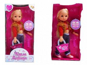 Кукла ABtoys, Модница, 25 см, в наборе с аксессуарами, 4 вида410