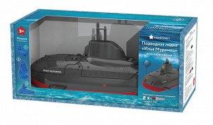 Лодка подводная Илья Муромец (в индивидуальной коробке)123