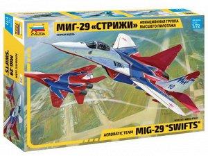 Сборная модель ZVEZDA Самолет МИГ-29 авиагруппа Стрижи1
