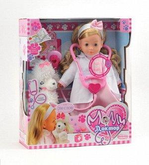 Кукла DIMIAN Molly Доктор со стетоскопом и собачкой, говорит 200 слов, частично мягконабивная, 40 см2452