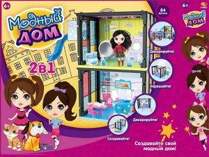 """Игровой набор Abtoys В гостях у куклы """"Модный дом"""" 2 в 1, в наборе с куклой и мебелью, 84 детали18"""
