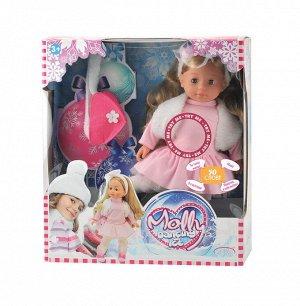 Кукла DIMIAN Molly Фигуристка 40см, интерактивная, частично мягконабивная, с аксессуарами и звуковыми эффектами347