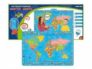 Игрушка Zanzoon Интерактивная Карта мира (обновленная версия), размер коробки 65х7,5х30 см. Для работы требуется 3 батарейки тип ААА (комплектуются)101