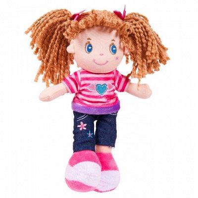 Игрушки, товары для творчества, настольные игры — Куклы мягконабивные — Куклы и аксессуары