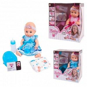 Кукла ABtoys Baby boutique Пупс 30см, пьет и писает, платье 2 цвета (голубой и розовый)717