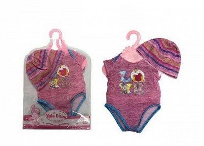 Магазин игрушек. Огромный выбор для детей  всех возрастов! — Аксессуары и одежда для кукол — Куклы и аксессуары
