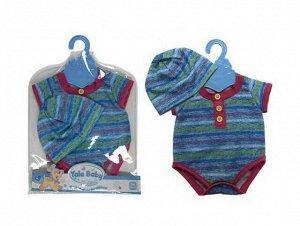 Одежда для куклы 45 см: боди и шапочка, (синий)242