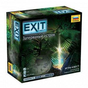 Игра-квест. Exit.Затерянный остров.18