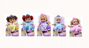 "Кукла ""Kaibibi. Маленькая принцесса"", 19,50х11х32 см37"
