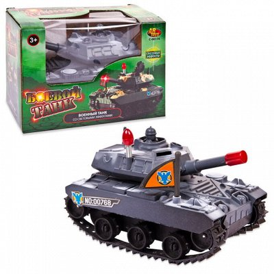 Магазин игрушек. Огромный выбор для детей всех возрастов — Военная техника, водный и воздушный транспорт — Машины, железные дороги