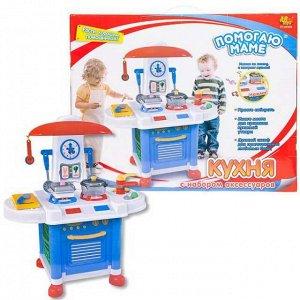 "Кухня ""Помогаю Маме"", в наборе с аксессуарами, на батарейках, 12 предметов, с эффектами437"