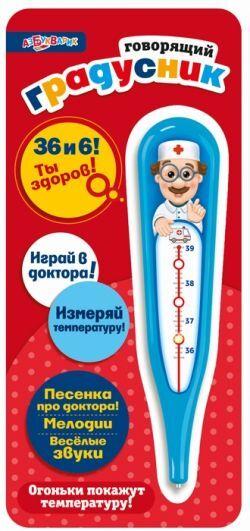 """Музыкальная игрушка """"Говорящий градусник""""23"""