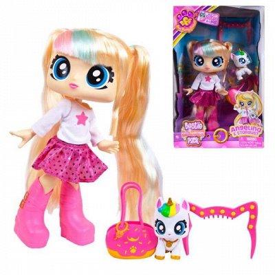 Магазин игрушек. Огромный выбор для детей всех возрастов — Куклы — Куклы и аксессуары
