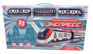 """Железная дорога """"Экспресс"""", 396 см, на батарейках, 53 предмета"""