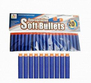 Мягкие пули с присосками 20 штук, 28x1.5x14.5 см, в пакете110