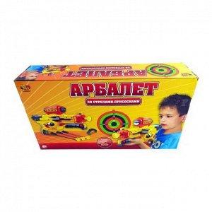 Игровой набор ABtoys Арбалет со стрелами на присосках желтый, в наборе 3 стрелы, мишень и держатель для стрел103