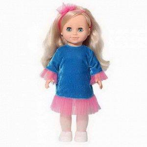 Кукла Анна модница 3 , озвученная6