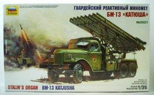 Сборная модель ZVEZDA БМ-13 Катюша6