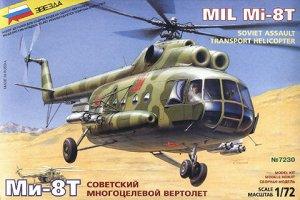 Сборная модель ZVEZDA Вертолет Ми-87