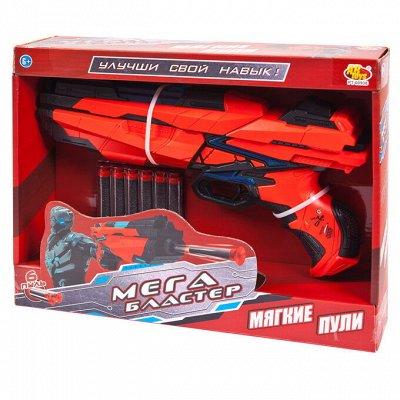 Магазин игрушек. Огромный выбор для детей  всех возрастов! — Игровое оружие — Игровое оружие