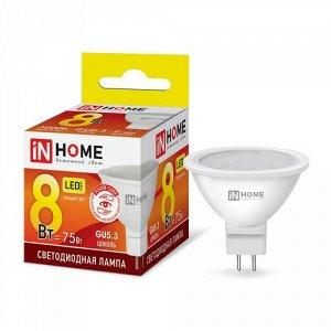 Лампа светодиодная LED-JCDR-VC 8Вт 230В GU5.3 3000К 720Лм IN HOME