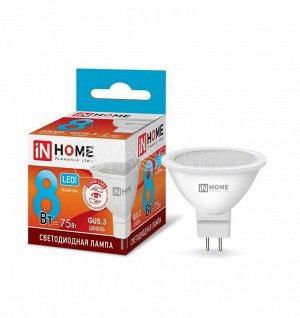 Лампа светодиодная LED-JCDR-VC 8Вт 230В GU5.3 4000К 720Лм IN HOME