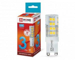 Лампа светодиодная LED-JCD-VC 3Вт 230В G9 4000К 260Лм IN HOME