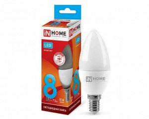 Лампа светодиодная LED-СВЕЧА-VC 8Вт 230В Е14 4000К 720Лм IN HOME