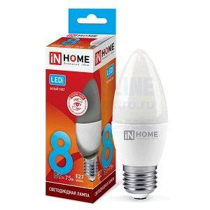 Лампа светодиодная LED-СВЕЧА-VC 8Вт 230В Е27 4000К 720Лм IN HOME