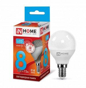 Лампа светодиодная LED-ШАР-VC 8Вт 230В Е14 4000К 720Лм IN HOME