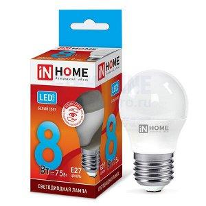 Лампа светодиодная LED-ШАР-VC 8Вт 230В Е27 4000К 720Лм IN HOME
