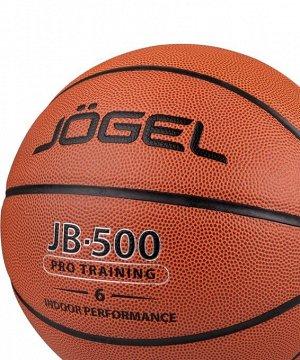 Мяч баскетбольный J?gel JB-500 №6 1/24