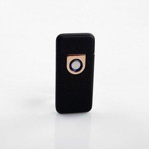 Зажигалка электронная в подарочной коробке, USB, спираль, чёрная матовая, 3х7 см