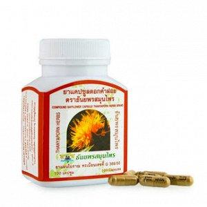Сафлор (Safflower) – Для Снижения Уровня Холестерина В Крови И при Заболеваниях Желчного Пузыря