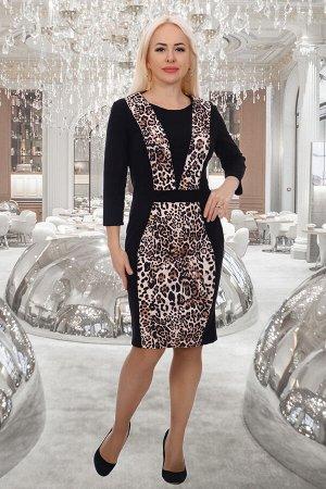 Платье Мгновение