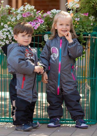Детская верхняя одежда Аврора. Зима 2020 + Распродажа осени — Верхняя одежда. Малыши. РАСПРОДАЖА! — Верхняя одежда