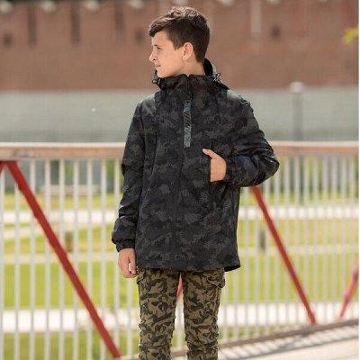 Детская верхняя одежда Аврора. Зима 2020 + Распродажа осени — Мальчики. Весна 2020. РАСПРОДАЖА! — Верхняя одежда