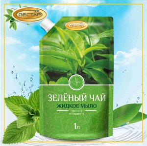 Вестар Мыло жидкое Зеленый Чай,1000 мл (мяг/уп)