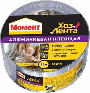ХозЛента МОМЕНТ 25м х 48мм (алюминиевая)