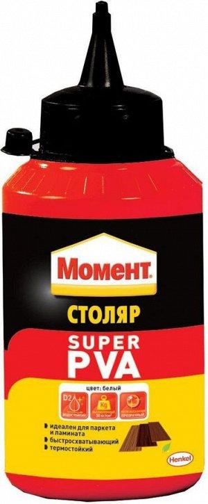 Клей МОМЕНТ Супер ПВА 250г