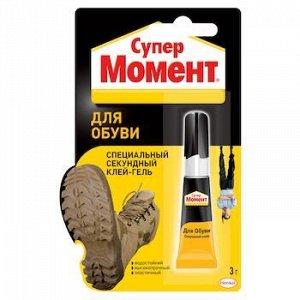 Клей Супер МОМЕНТ для обуви 3г б/карта ш/б