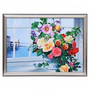 """Картина """"Цветы в вазе на окне"""" 25х35 см (28х38см)"""