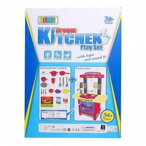 Игровой набор «Кухня мечты» с посудой и продуктами, световые и звуковые эффекты, работает от батареек