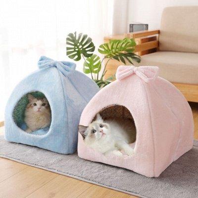 Domosed.online - Товары для животных — Лежанки, матрацы, домики — Лежанки и домики