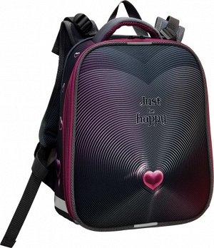 Ранец формованный «Объемное сердце»