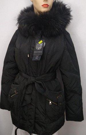 Куртка Куртка подростковая демисезон.